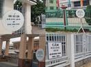 Bình Dương chỉ đạo bỏ biển cấm chụp ảnh xã phường