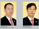 SeABank bổ nhiệm hàng loạt lãnh đạo cấp cao