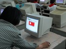 Mạng internet của Triều Tiên nhờ đâu mà có?