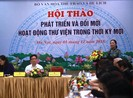 Huyện Côn Đảo trả lời việc ngăn cán bộ dự hội thảo