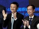 Jack Ma nghỉ hưu non đi làm giáo dục