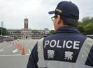Đài Loan bắt giữ 9 phụ nữ Việt bán dâm