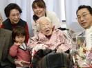 Mừng sinh nhật cụ bà sống thọ nhất thế giới: Làm sao sống thọ?