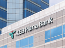 1 ngân hàng Hàn Quốc muốn chi 26,6 triệu USD mua cổ phần BIDV
