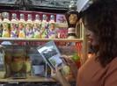 Khai mạc hội chợ triển lãm quận Tân Phú