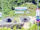 Rủ nhau trộm gạch của dự án hầm đường bộ Đèo Cả