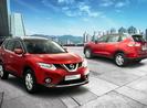 Nissan khuyến mãi mua xe tháng 10