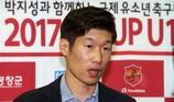 "Park Ji-sung ""gác ấn từ quan"""