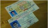 Chi tiết cách đổi giấy phép lái xe qua mạng