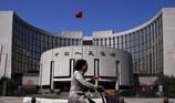 Trung Quốc ồ ạt bơm tiền vào nền kinh tế