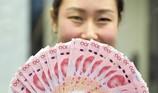 Tiền Trung Quốc lao dốc, thấp nhất từ đầu năm đến nay  