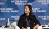 Trung Quốc triệu tập đại sứ Mỹ vụ bắt bà Mạnh Vãn Châu
