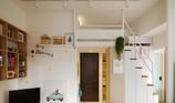 Căn hộ 45 m2 đầy đủ tiện nghi dành cho vợ chồng trẻ