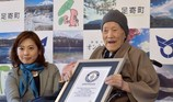Người đàn ông già nhất thế giới qua đời ở tuổi 113
