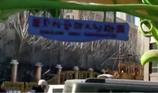 Trung Quốc bắt 3 giáo viên 'dùng tăm chích học trò'