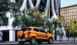 Đã có Ford EcoSport mới 2018: Giá chỉ 545 triệu đồng