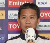 """HLV Hoàng Anh Tuấn: """"Chúng tôi muốn đoạt vé World Cup"""""""
