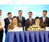 SCB ký hợp tác với Blitz, Crestcom và Visa