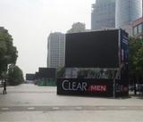 Lắp 5 màn hình lớn trên phố Nguyễn Huệ chiếu trận VN- Malaysia
