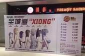 Sốc: Nhà hàng Trung Quốc giảm giá theo cỡ ngực