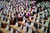 Quốc hội nghỉ sớm và nỗi lo hậu kỳ