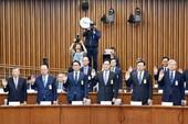 Tám chủ tập đoàn Hàn Quốc điều trần
