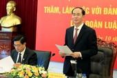 Chủ tịch nước làm việc với Liên đoàn Luật sư Việt Nam
