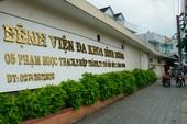 Điều tra việc mua sắm 680 tỉ ở Sở Y tế Bình Dương