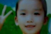 Nữ sinh lớp 3 mất liên lạc với gia đình