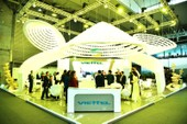 Viettel tham gia Hội nghị MWC 2018