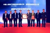 Bảo hiểm Bảo Việt hợp tác với bảo hiểm Trung Quốc