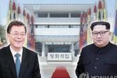 Ông Kim Jong-un đã lên đường đến làng Bàn Môn Điếm  