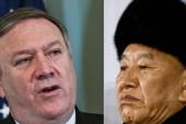 Nhà Trắng: Ông Pompeo sẽ tiếp ông Kim Yong-chol tại New York
