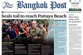 Các báo Thái Lan không đưa tin kịp vụ tìm thấy đội bóng nhí