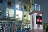 Chiều nay công bố chi tiết sai phạm điểm thi tại Hà Giang