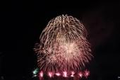 Đà Nẵng tưng bừng chào mừng năm mới 2018