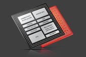 Qualcomm công bố các giải pháp tiên tiến hỗ trợ 4G
