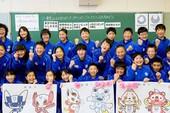 Bài học của người Nhật cho sự kiện Olympic 2020