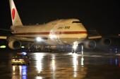 Chuyên cơ chở thủ tướng Nhật Bản đáp xuống Đà Nẵng
