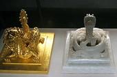 """Bí ẩn về các """"con dấu"""" của vua quan nhà Nguyễn"""