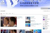 YouTube âm thầm đóng kênh tuyên truyền Triều Tiên
