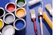 Năm Đinh Dậu nên sơn nhà màu gì để thuận phong thủy?