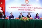 Ông Trần Thanh Mẫn được giới thiệu thay ông Nguyễn Thiện Nhân