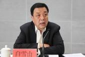 Cựu quan chức bị khai trừ đảng vì 'cải tạo phong thủy'
