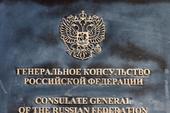 Ngoại trưởng Nga: Sẽ đáp trả, trục xuất nhân viên Mỹ