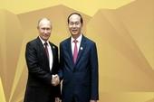 Hội nghị cấp cao các nhà lãnh đạo nền kinh tế APEC