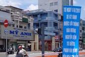 Xe máy được đi hai chiều trên đường Nguyễn Kiệm