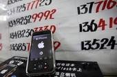 Khốn khổ vì hàng giả, hàng nhái trên Alibaba