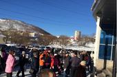 Động đất 7,3 độ Richter ở miền đông nước Nga