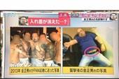 Truyền thông Nhật nghi nạn nhân không phải Kim Jong-nam